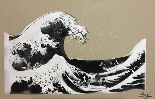 Hokusai refugees, 2019